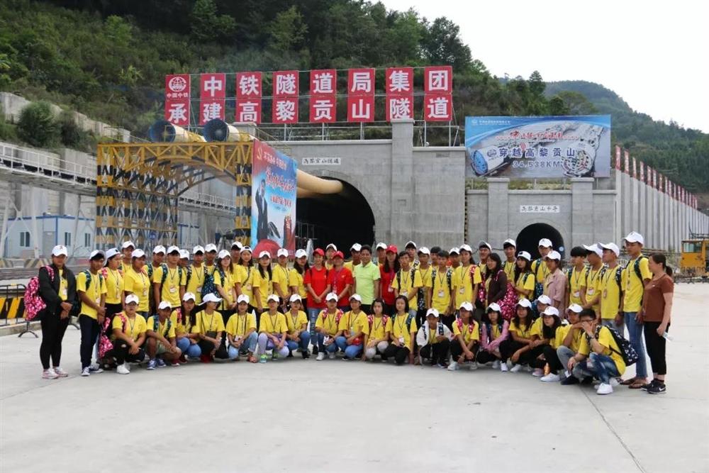 """""""寻根之旅""""到高黎贡山隧道,海外华裔青少年点赞中国隧道施工技术"""