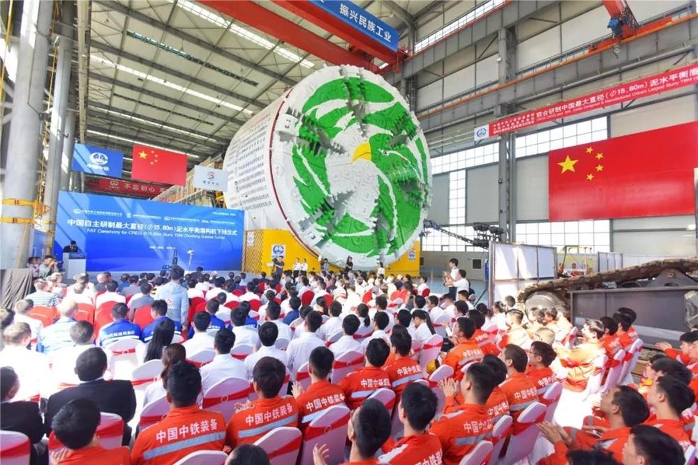 15.8米 中国自主研制最大直径泥水平衡盾构机下线,将用于深圳市春风